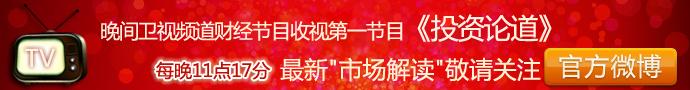 《投顾一招鲜》气吞万里K线实战图谱 - 真善美 - chen747501189